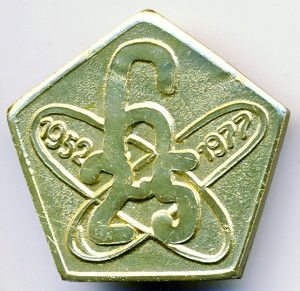 В2 1977 6 25