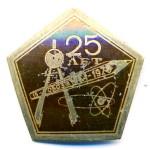В2 1979 0503 25 лет стор14 лат бул