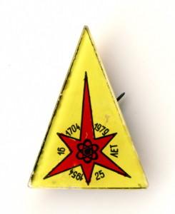 В2 1979 1704 25 лет 18х24 стекло бул-Белугин