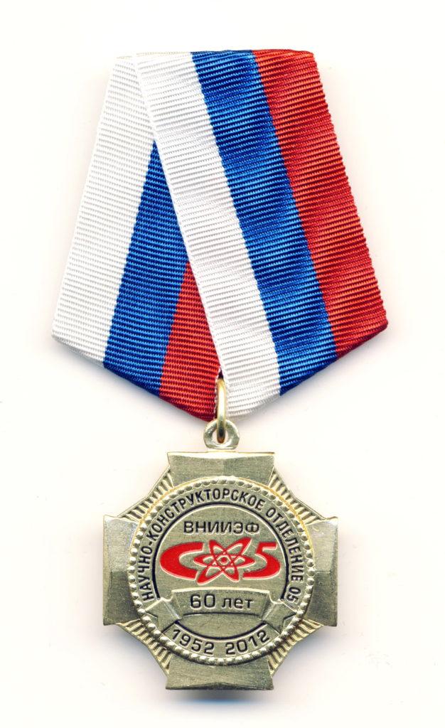 В2 2012 НКО 05 60 лет 32 жм-Илькаев