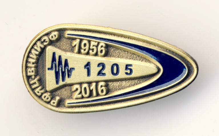 v2-2016-rfyats-vniief-1205-26h13-zhm-tsanga-aya-kompaniya-50sht