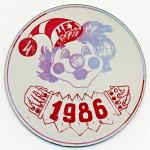 В6 1986 4 цех Авангард 52 ал-Домрачев