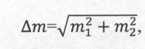 формула001