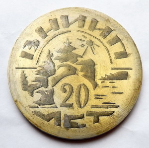 АМ1 1975 ВНИИП 79мм жм