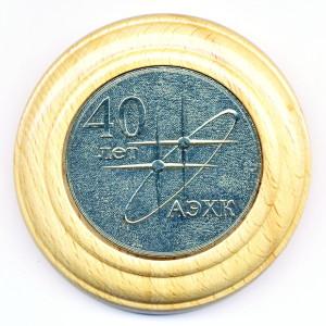 АМ1 1994 40 АЭХК 48мм жм-Градобитов