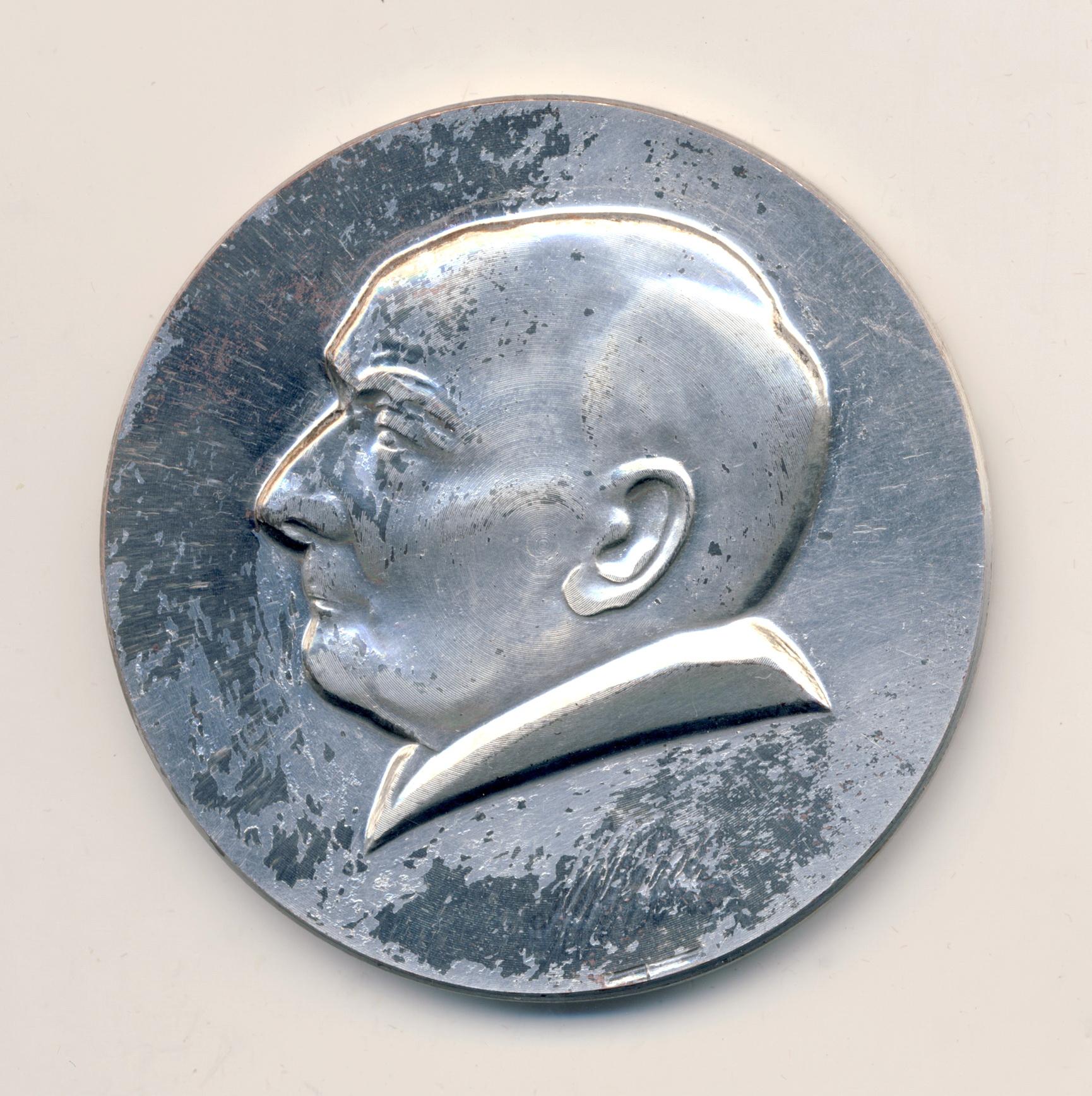 АМ1 1995 50 лет ВНИИНМ 61 серебрение-Илькаев - копия