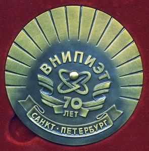 АМ1 2003 ВНИПИЭТ 60мм бронза