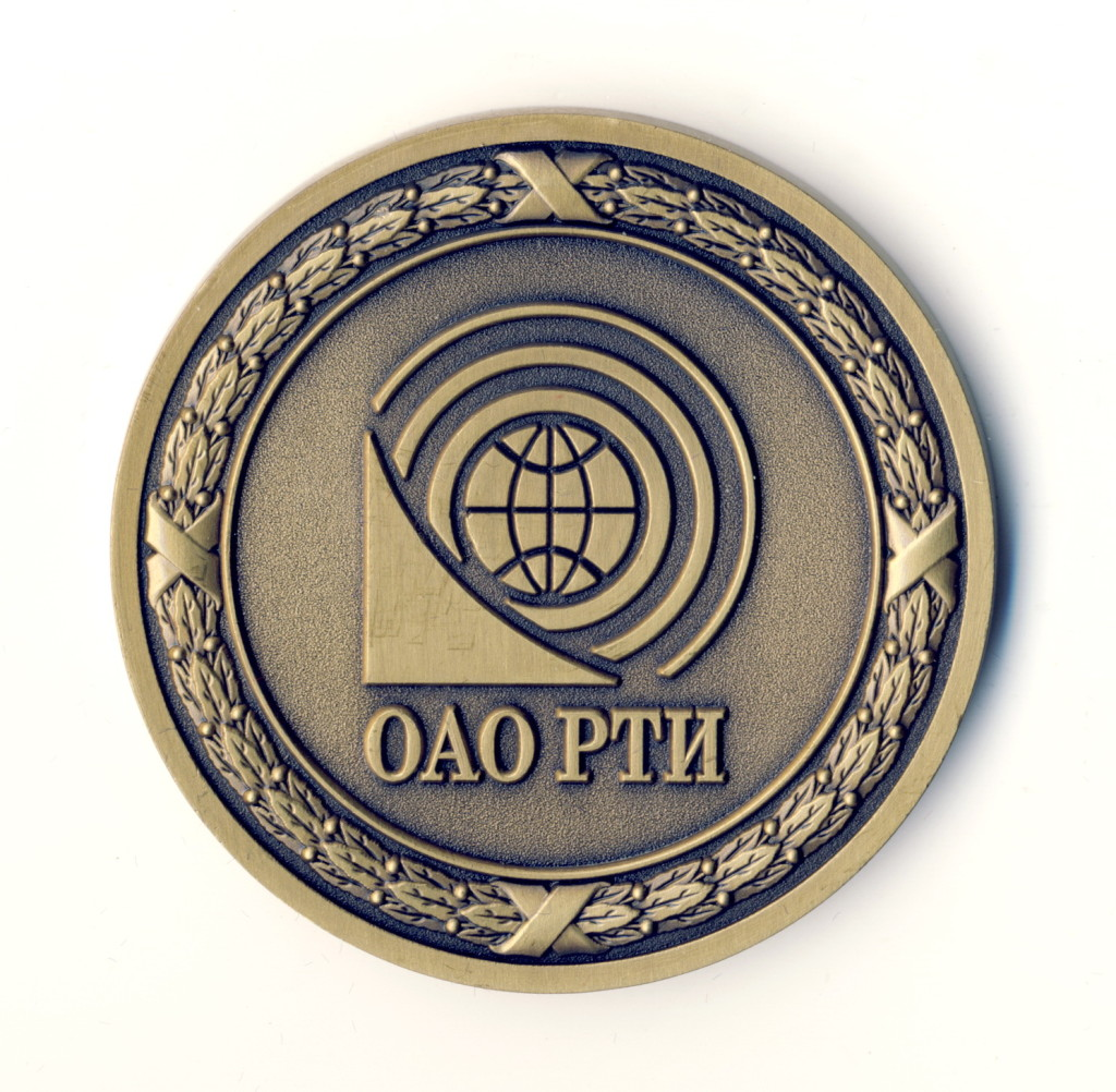 АМ1 2015 ОАО РТИ 120 лет А.Л.МИНЦ 50 жм 80 тсин бархат-обр-Илькаев - копия