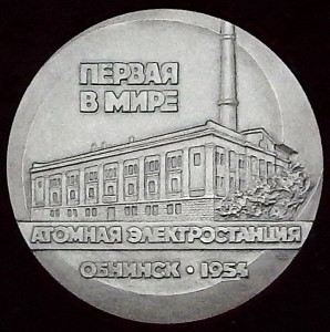 АМ1 Обнинск