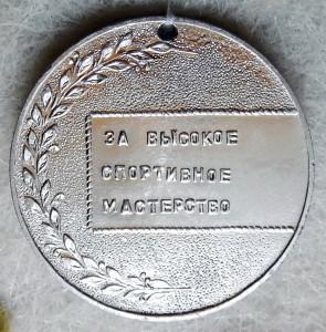 АМ2 1972 V Спартакиада ЦС ФКиС-обр-Добровольский