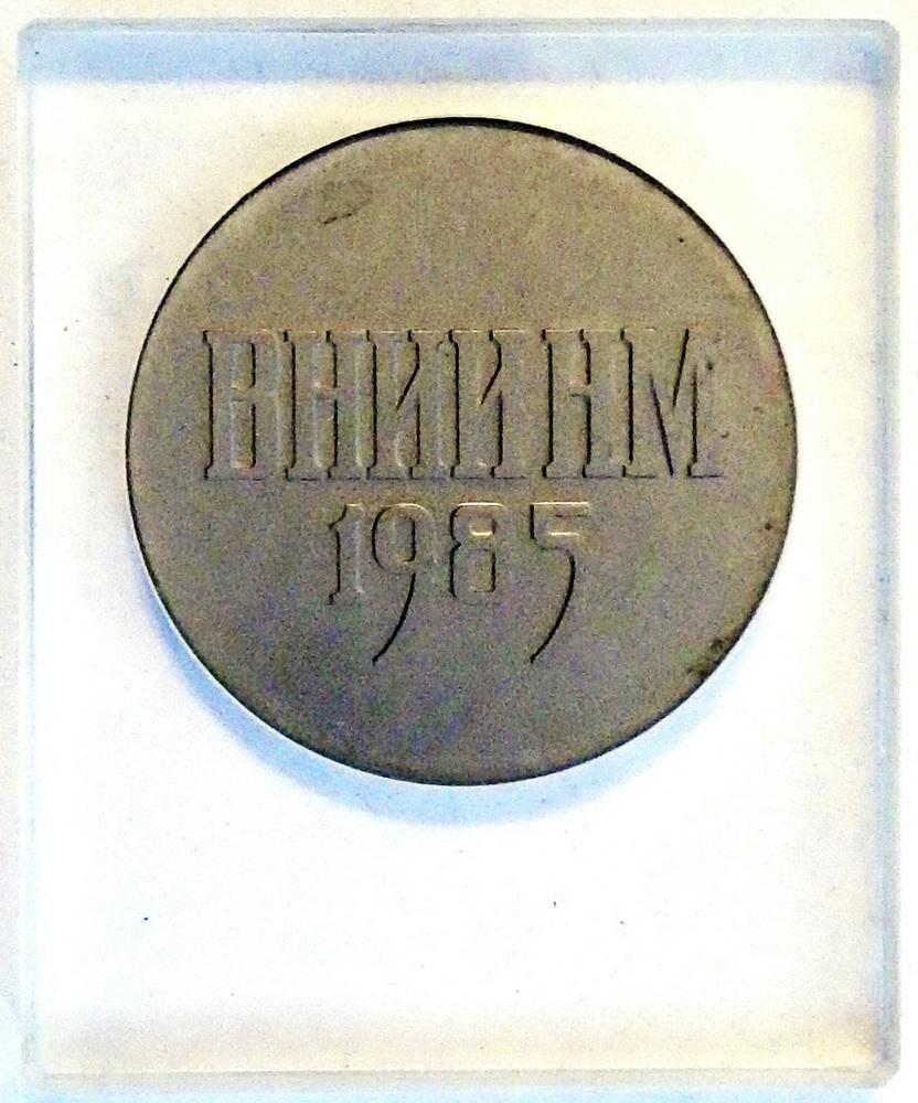 АМ2 1985 ВНИИНМ 61мм