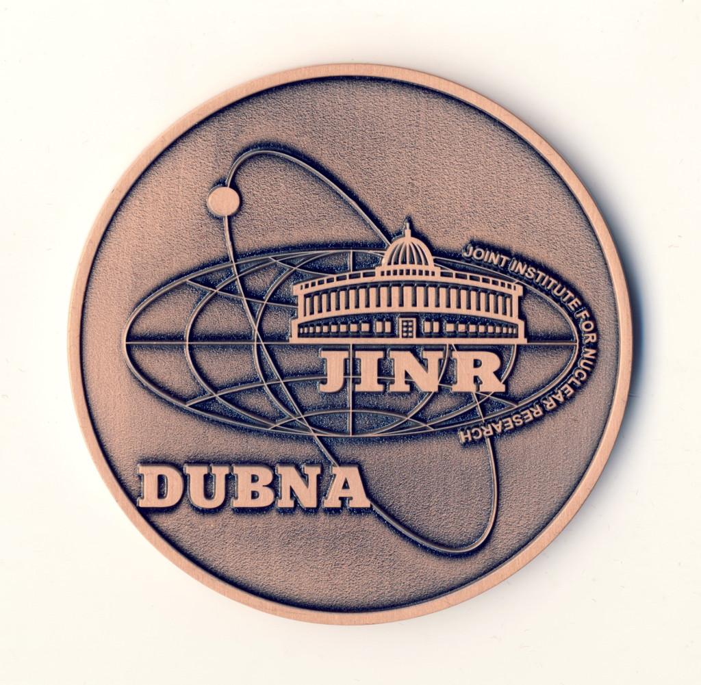 АМ3 2006! DUBNA JINR 63 жм 91 крбархат-Илькаев