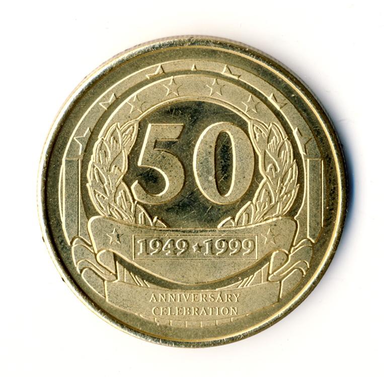 АМ4 1999 50 Sandia 39 жм-Илькаев