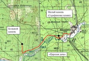 Рисунок 4. Расположение Малого и Большого камней_resize