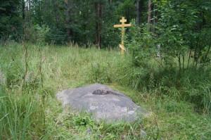Рисунок 9. Урочище «Моляне» и Грановой камень летом (фото из интернета)_resize