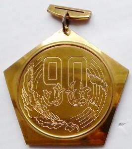 1994 Харитону от ИХФ-обр-кат