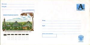 ХМК 2001.06.25 Серафимо-Дивеевский монастырь 221х111 Чистый
