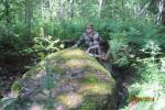 Алатырь-камень Присаровья