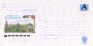 К 2003 Серафимо-Дивеевский монастырь 219х110 Чистый