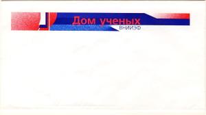ККор 1990-е ДУ ВНИИЭФ 193х105