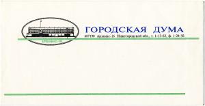 ККор 1990-е Городская дума Арзамас-16 220х113