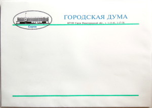 ККор 1990-е Городская дума Саров 323х228
