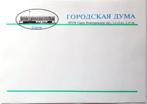 ККор 1990-е Городская дума Сарова 228х162