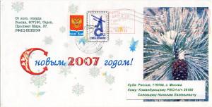 ККор 2006 ВНИИЭФ КБ-2 218х110мм ПШ