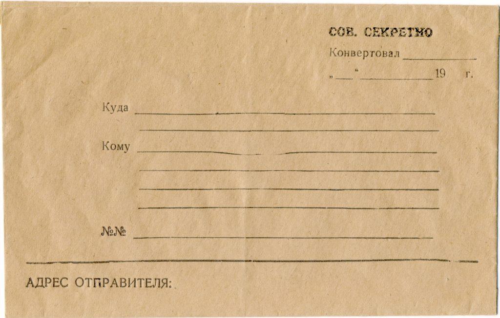 kkorp-1970-e-ss-238h150-ochishh-demidov