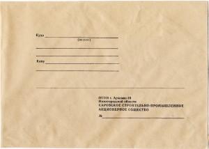 ККорп 1990-е ССПАО 227х162 чистый
