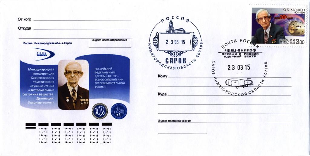 ККорп 2015.03.23 ХЧ в ЦКиД 219х110 1