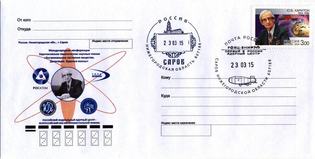 ККорп 2015.03.23 ХЧ в ЦКиД 219х110 2