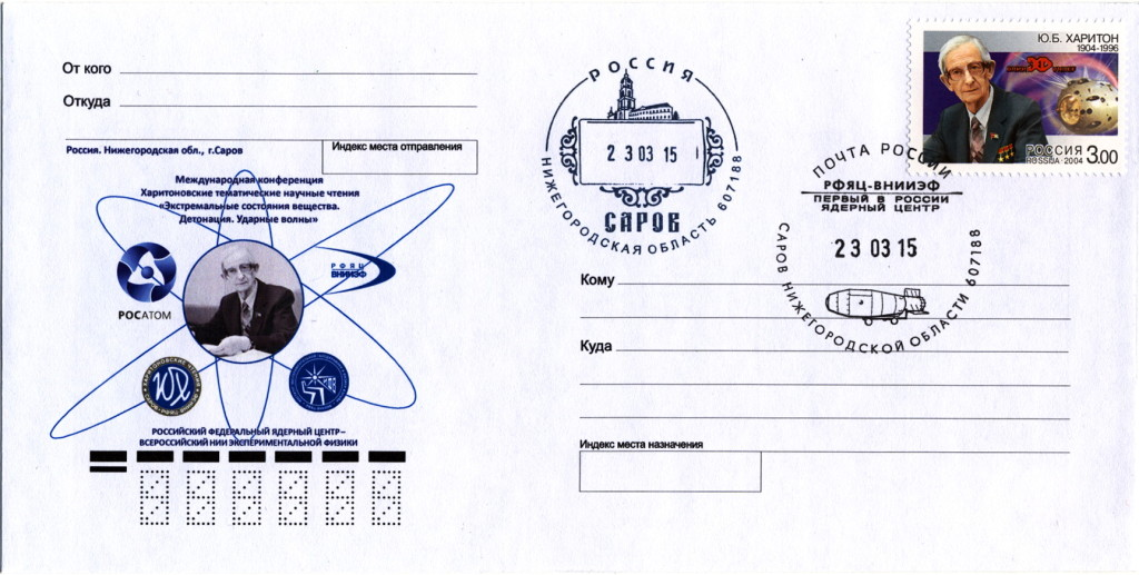 ККорп 2015.03.23 ХЧ в ЦКиД 219х110 3
