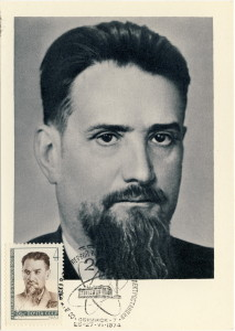 КМ 1974 Курчатов 105х148 СГ Обнинск