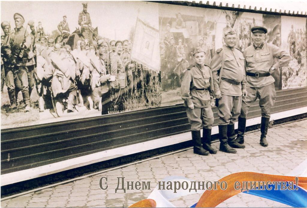 ОКорп 2014 С Днем народного единства! 150х100 1