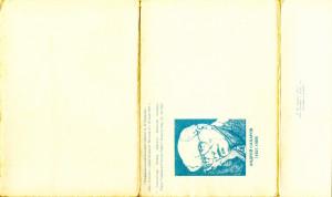 ПК 1991 Сахаров обложка 156х291