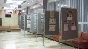 Фото 1 - Выставка