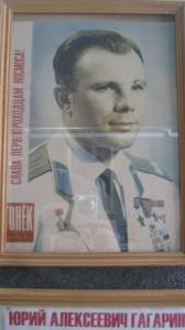 Фото 24 - Вертикальный планшет с Гагариным