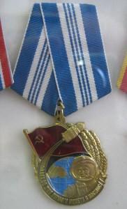 Фото 29 - Медаль зюганова