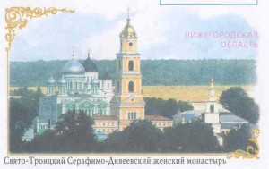 Фото 5б___2 - Увеличенная художественная лицевая картинка конверта 2007 г.