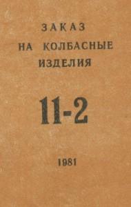 калб 1