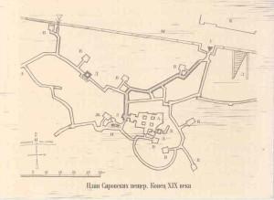 Буклет Сароввские пещеры - план- 1