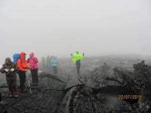 Фото 5 - Переход через поток лавы IMG_6737