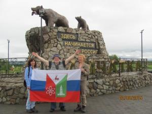 Фото 21 - До свидания, Камчатка - мы ещё вернёмся IMG_8107