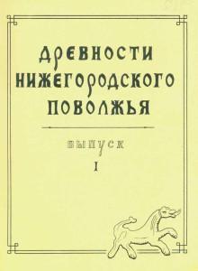 древн