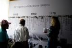 История саровского спорта по годам