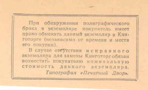 Ленин - Собрание сочинений -6