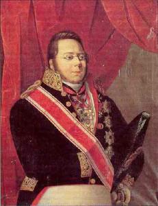 Демидов П.Н.