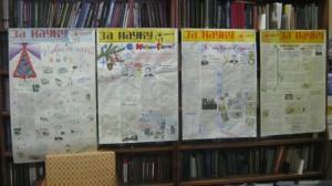 Фото 1 - Выпуски газет