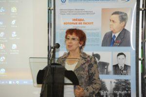 Фото 21 - Н. Н. Богуненко